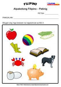 Filipino Worksheets - Patinig A