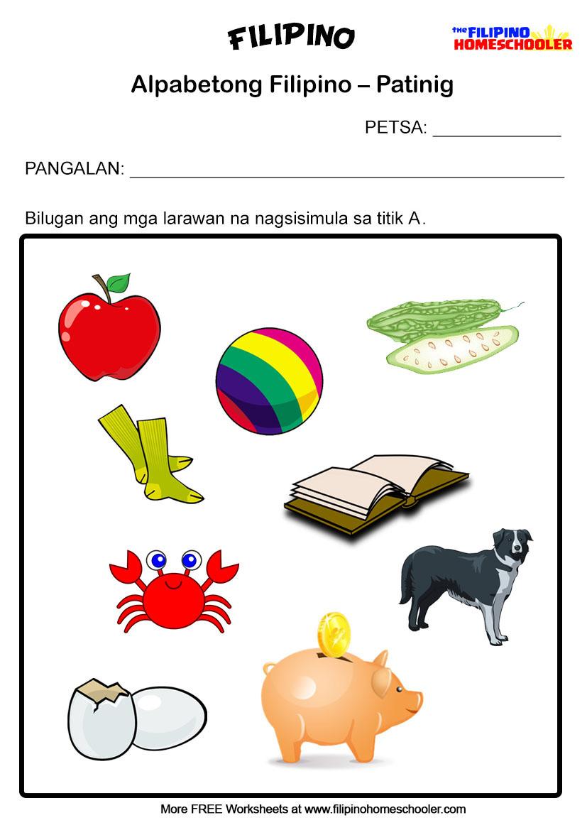 Grade 1 english worksheets philippines