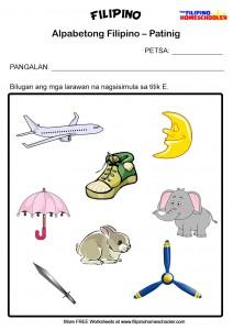 Filipino Worksheets - Patinig E