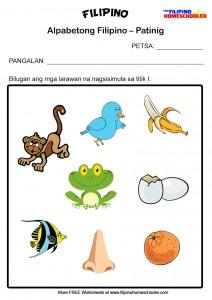 Filipino Worksheets - Patinig I