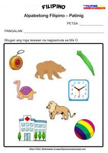 Filipino Worksheets - Patinig O