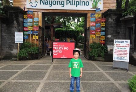 Nayong Pilipino Park : Location & What to See Inside