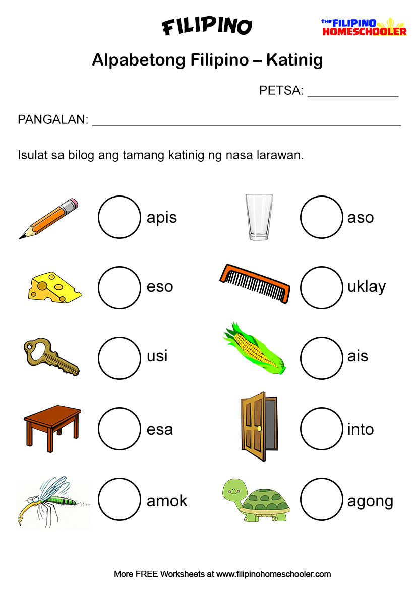 Free Katinig Worksheets Set 2 The Filipino Homeschooler