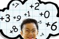 Mastering Basic Math Addition In Less Than 30 Minutes A Day