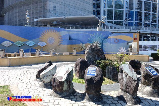 Meilun Science Park Fountain