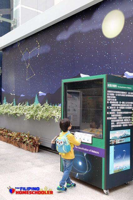 Taipei Astronomical Museum Exhibit Hall