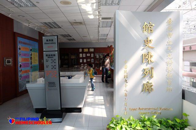 Taipei Astronomical Museum History Gallery