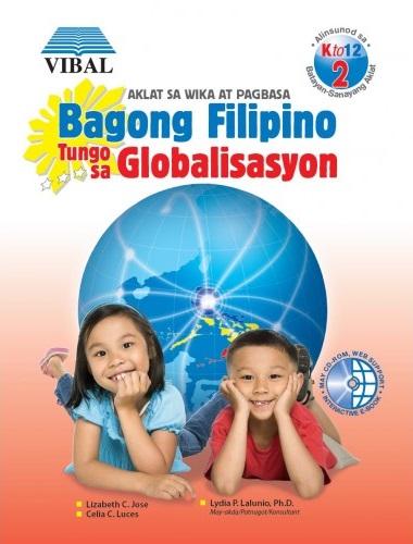 Bagong Filipino Tungo sa Globalisasyon Grade 2