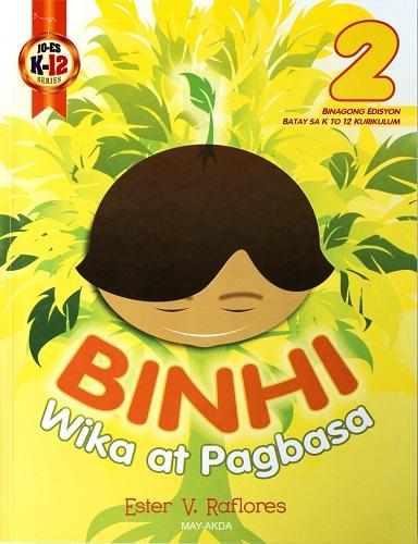 Binhi Grade 2